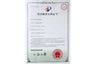 钢包烘烤器专利证书