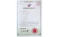 物料加热用加热炉专利证书