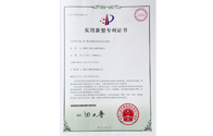 用于模具钢板坯的喷水淬火装置专利证书