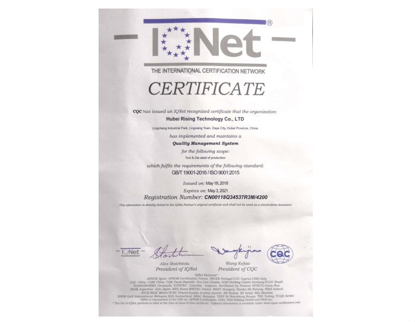 ISO9001-2015国际证书