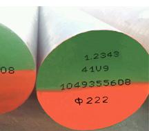 热作模具钢1.2343