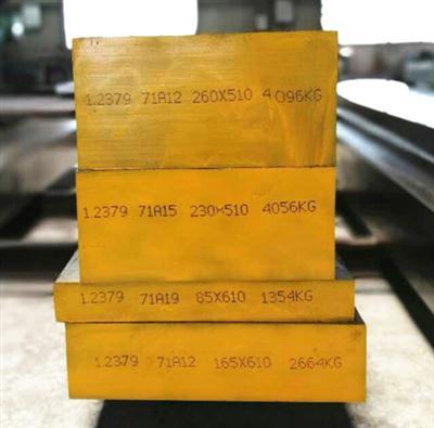 冷作模具钢板D2