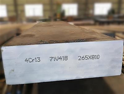 塑料模具钢4Cr13