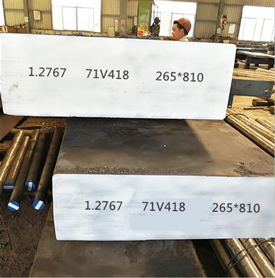 塑料模具钢 1.2767